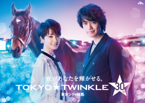 tiwnkle2016_keyvisual
