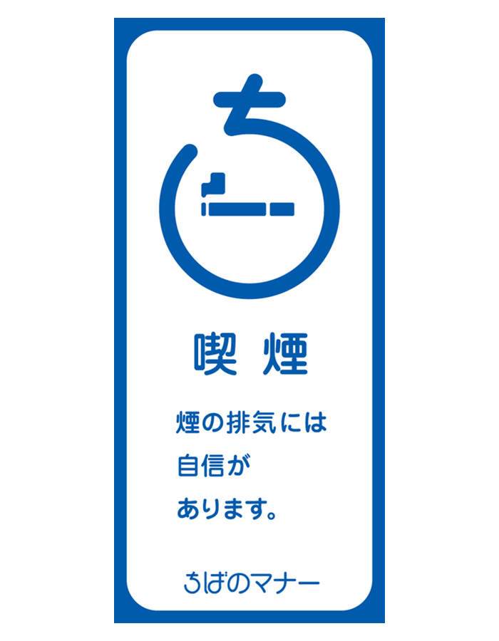 chiba02_2_700krnk