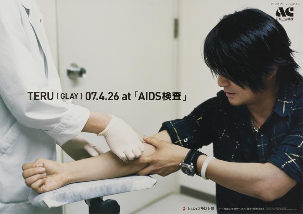 AC_AIDS_2