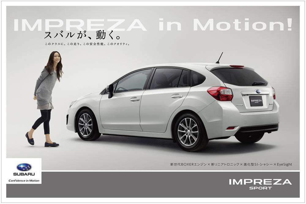 IMPREZA02