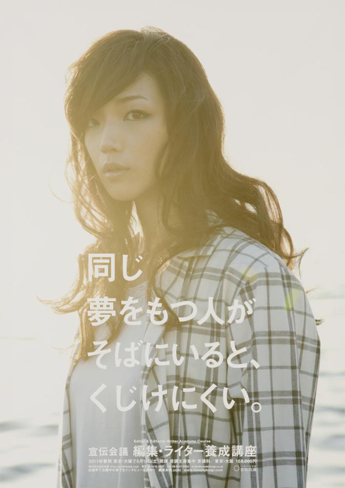 SendenKaigi_01