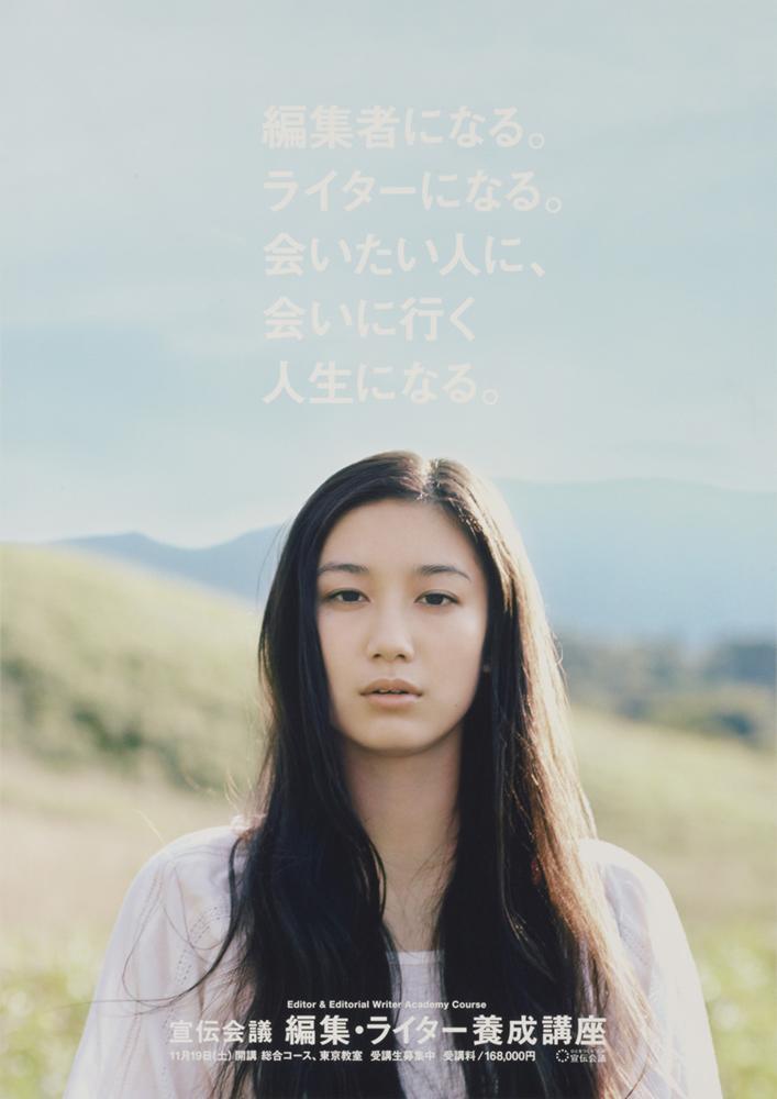 SendenKaigi_02