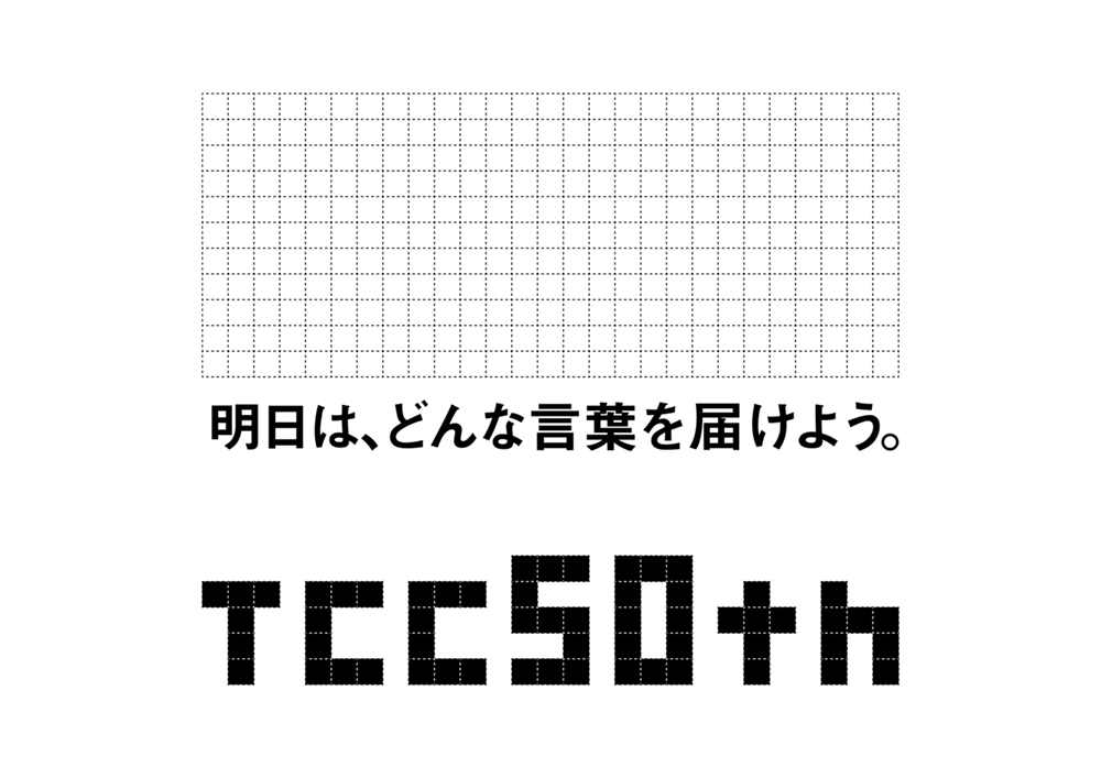 TCC_01