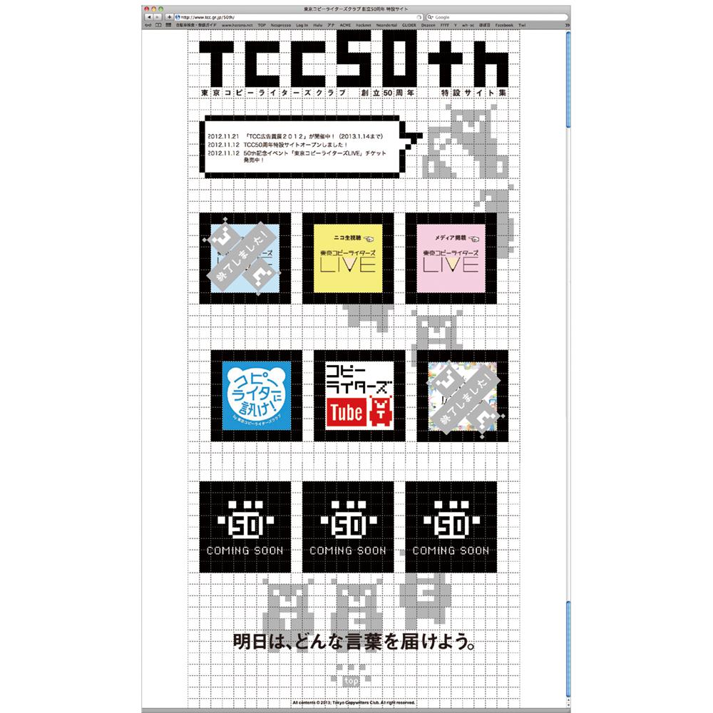 TCC_03_