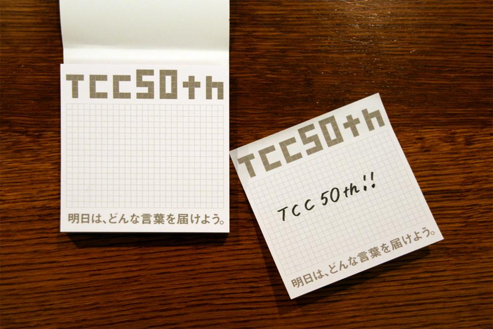 TCC_06