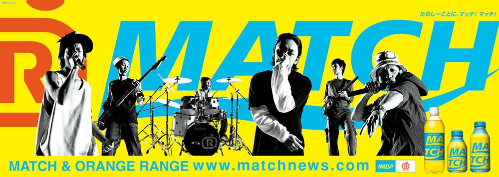 match_02