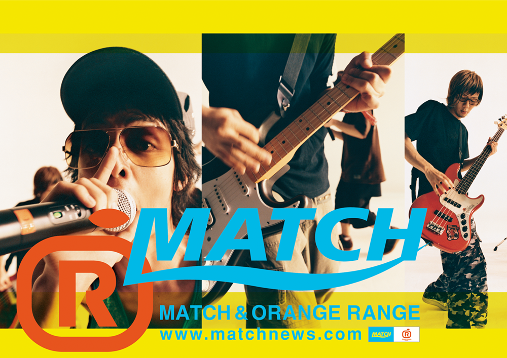 match_b0x4_quarter1