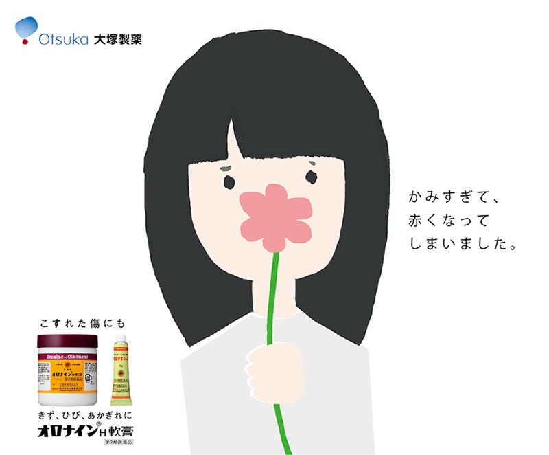 ORONAIN_illust_5_kamisugite800