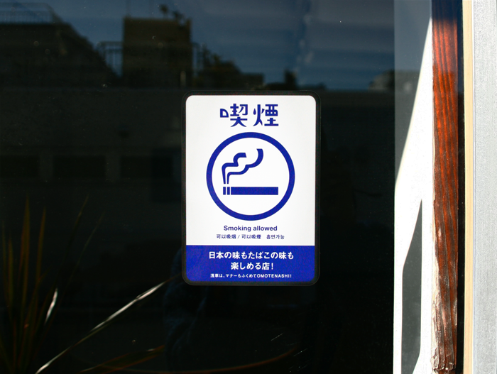 sticker_window