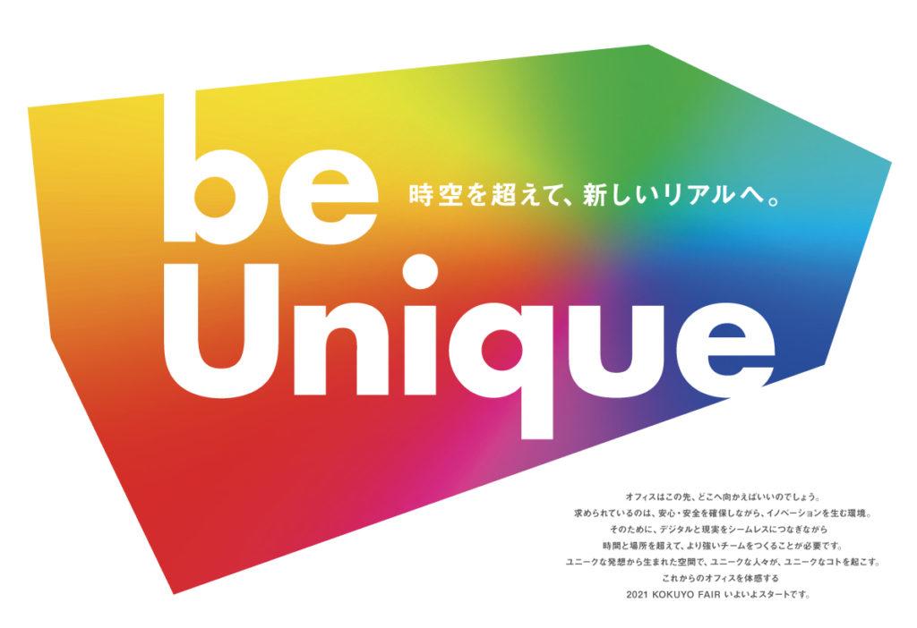 beUnique_logo_copy-01