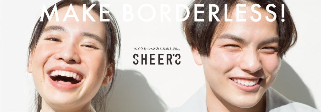 SHEER'S_600_210-02